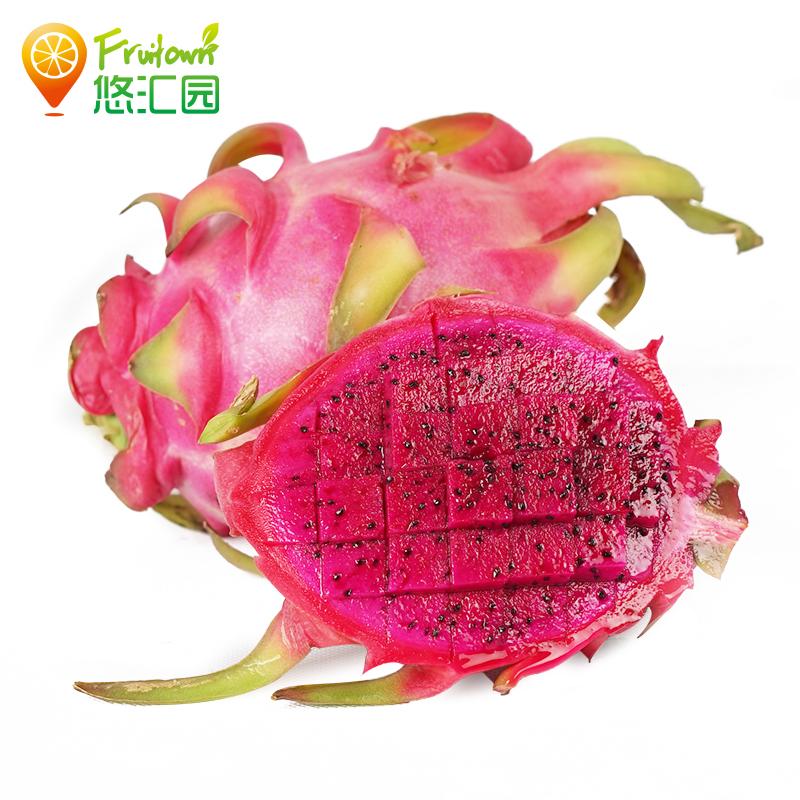 【悠汇园】越南红心火龙果 新鲜热带水果吉祥果红肉火龙果 5斤