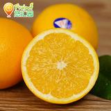 【预售】澳大利亚脐橙 澳橙新鲜水果澳洲进口橙子新鲜 10个