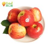 【悠汇园】新西兰爱妃envy苹果 进口苹果新鲜水果 6个