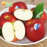 【悠汇园】新西兰红玫瑰苹果 新鲜进口水果Queen皇后苹果 10个