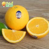 【悠汇园】美国新奇士夏橙 进口橙子新鲜水果夏橙 7个