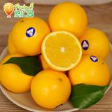 【预售】进口澳橙12个 新鲜水果澳大利亚橙子脐橙
